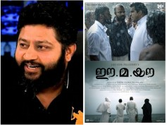 Lijo Jose Pellissery's Ee Ma You: The Posters Are Out!