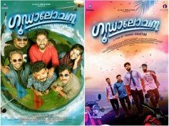 Goodalochana Movie Review: Nothing More To Offer Other Than The Occasional Laughs!