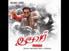 Iruvar – An Ageless Cult Classic!