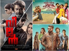 Villain & Other Malayalam Movies With Maximum Number Of Shows On Day 1!