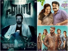 Malayalam Movies 2017! Top 5 First Week Grossers At The Kochi Multiplexes!