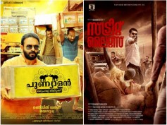 WAITING! Malayalam Movies To Watch Out For In November 2017!