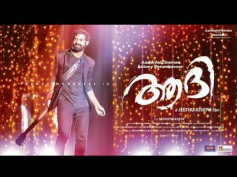 Pranav Mohanlal's Aadhi Bags A Big Record Even Before Its Release?