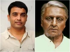 Dil Raju Backs Out Of Bharateeyudu