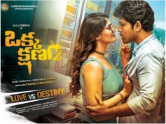 Okka Kshanam Movie Review: An Engaging Thriller Which Has A Fresh Concept!
