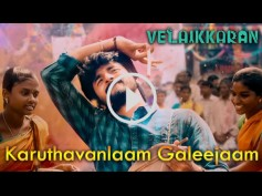 Sivakarthikeyan Is Nothing But High Energy! Watch Velaikkaran Promo 1 Here!
