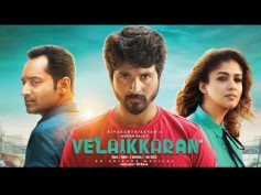 Sivakarthikeyan, Fahadh Faasil & Mukesh Mehta Attend Velaikkaran Press Meet In Kerala!