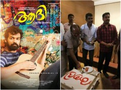 Aadhi Box Office Success: Dileep Joins The Celebrations