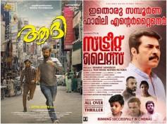 Box Office Chart (Jan 22 - 28): Aadhi & Street Lights Take The Charge!