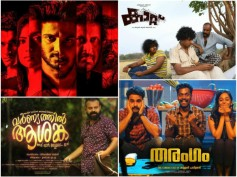 Malayalam Movies 2017: These 6 Films Definitely Deserved More!