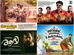 Malayalam Movies To Watch Out For In January 2018!