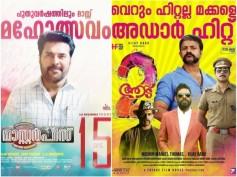 Box Office Chart (Dec 25-31): Masterpiece & Aadu 2 Continue Their Dominance!