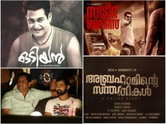 Malayalam Movies 2018: The Most Awaited Films Of The First Half Of The Year!