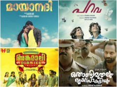 7 Malayalam Movies Of 2017 That Earned The 'Must Watch' Tag!