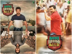 Thaana Serndha Koottam Movie Review: This Gang Takes Us For A Worthy & Enjoyable Ride!