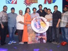 Tholi Prema Audio Launch: Highlights