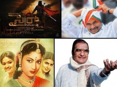 Tollywood On A Biopic Spree!