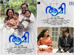 Aami Movie Review: A Poetic Experience That Shouldn't Be Missed!