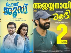 Box Office Chart(Jan 29 - Feb 04): Aadhi Is Super Strong; Hey Jude Enters The Scene!