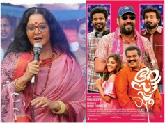 NEW RELEASES! A Bunch Of Malayalam Movies Set To Hit The Marquee This Week!