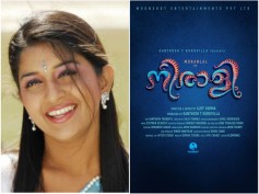 Meera Jasmine To Make A Comeback With The Mohanlal Starrer Neerali?
