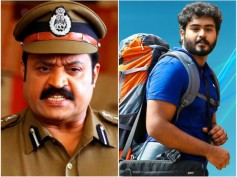 INTERESTING! When Suresh Gopi Was Imitated By His Son Gokul Suresh!