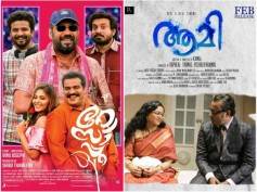Box Office Chart (Feb 5 – 11): Aadhi Continues To Rule; Aami & Rosapoo Enter The Scene!
