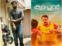 Box Offie Chart(Feb 26 – Mar 04): Captain & Aadhi Continue To Lead The Race!