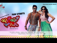 Johnny Johnny Yes Papa Review: Watch It If You Have Ample Time To Kill