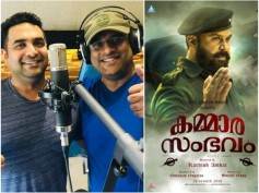 Kammara Sambhavam: Murali Gopy Croons For The Movie!