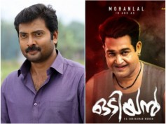Mohanlal's Odiyan: An Update On Narain's Role In The Movie!
