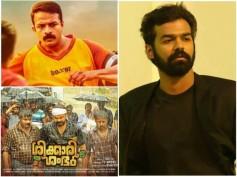 Box Office Chart (March 05-11): Top 5 Malayalam Movies!