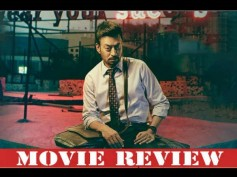Blackmail Review: Irrfan Khan's Enjoyable Act Will Make You Say 'Game On, Baby'!