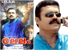 Lelam 2: The Much Awaited Suresh Gopi Starrer Is Gearing Up To Begin!