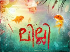 Lilli Teaser Gains Big Attention; Rana Daggubati Sends Out His Best Wishes!