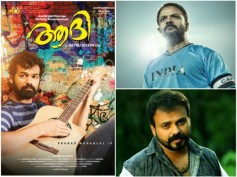Quarterly Box Office Report 2018: Aadhi & Other Malayalam Movies That Enjoyed A Good Run!