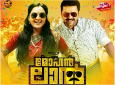 Mohanlal Movie Box Office: A Good Outing For The Film At The Theatres!