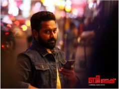 B Tech Box Office Collections: The Latest Update Is Here!