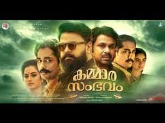 Kammara Sambhavam Team Will Be Back With Another Movie!