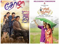 With Officer Set To Release, Here's A Look At The BO Performances Of Nagarjuna's Last 5 Films