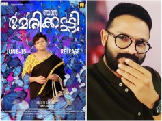 Before Njan Marykutty: Box Office Analysis Of Jayasurya's Previous 5 Movies!
