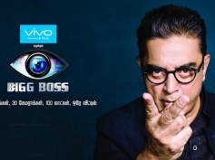Bigg Boss Tamil Season 2: Stars Who Are Rumoured To Be  Part Of Kamal Haasan's Show