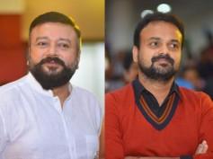 Panchavarna Thatha 75 Days Celebration: Jayaram, Kunchacko Boban & Others Attend The Event [PHOTOS]