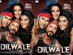 Dilwale Monday 4 Days Box Office Collection Successful