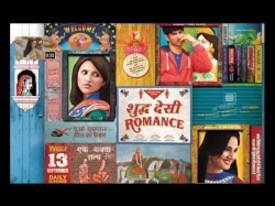 Shuddh Desi Romance Movie Preview