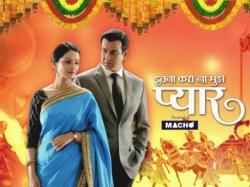 Itna Karo Na Mujhe Pyaar October 7th Aarav Takes Thirty Lakhs By Cheating