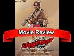 Yash Masterpiece Movie Review Story And Ratings