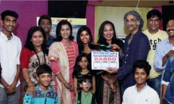 Check Out Mahurat And Song Recording Of Bardo Held
