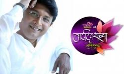 Wishing Talented Director Kedar Shinde A Very Happy Birthday