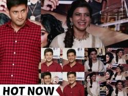 Brahmotsavam Pair Mahesh Babu Samantha Launches Kshanam Trailer